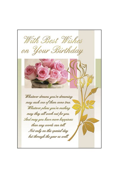 cardwith best wishes on your birthday22114  one for