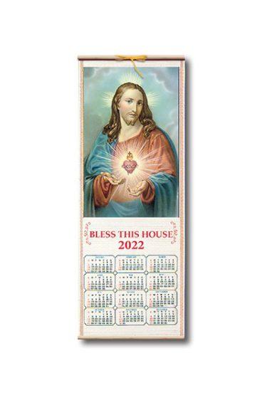 Wood Scroll Calendar Sacred Heart