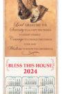 Wood Scroll Calendar Serenity